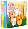 BS1087 寶貝看聖經(6本1套)  (簡) Little Tots Bible (Simp. Chinese)