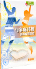 BS1054 與家庭共舞─活出真情真愛(組員本)簡體 The Soul Care Bible Study Series: Dancing with Your Partner —Living out True Love (Group Memeber's Guide)Simplified Version