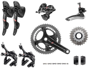 Campagnolo Super Record Ergo Groupset | Daily Deal