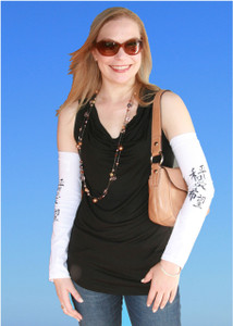 Love, Hope, Peace (Chinese) Sun Sleeves, SKATE style (no hand cover) white