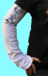 Love, Hope, Peace (Chinese) Sun Sleeves, Classic style (with hand cover ) white