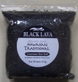 Black Lava Sea Salt 8 oz.