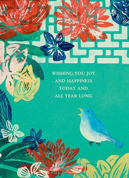 songbird birthday card