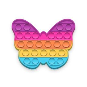 OMG pop fidgety butterfly