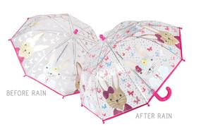 kid's magic umbrella, bunny