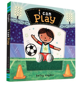 i can play interactive board book kids toddler boy girl sports soccer basketball athletes baby shower gift toddler boy girl
