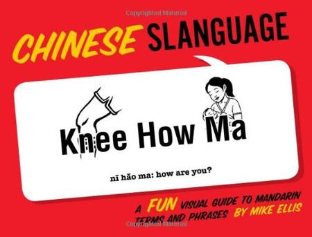 slanguage, travel, language learning, chinese, china