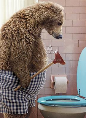 bear with toilet plunger, thanks for always taking care of business! happy Father's Day