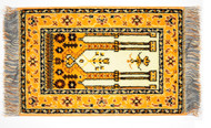 """Mohammed Quality Rug,  Made In Austria, Wool, 9"""" x 15"""""""