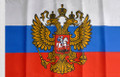 """Russia with Eagle Flag 12x18"""" 30x45cm 100% Polyester"""