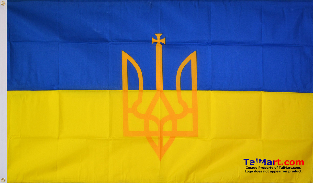 Ukraine With Trident  5/'x3/' Flag LAST FEW