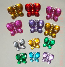 Butterfly beads 12 pack