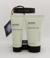 Ahava Ornanment Kit BLUE