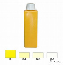 Yellow WIZ Size: 45 milliliters