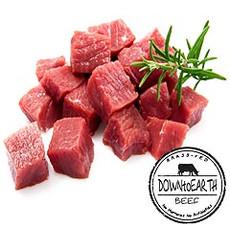 Beef Cubes (Kalitiran)
