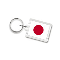 Japanese Flag Key Chain