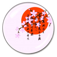 Rising Sun and Cherry Blossoms Paperweight