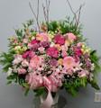 Flower Arrangement For Wedding Ceremony