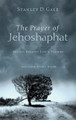 The Prayer of Jehoshaphat: Seeing Beyond Life's Storms (Gale)