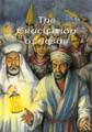 The Crucifixion of Jesus (Ramsbottom)