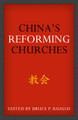 China's Reforming Churches: Mission, Polity, and Ministry in the Next Christendom (Baugus, ed.)