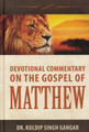 Devotional Commentary on the Gospel of Matthew (Gangar)