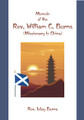 Memoir of the Rev. William C. Burns: Missionary to China (Burns)