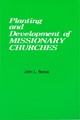 Planting and Development of Missionary Churches (Nevius) (Westminster Discount)