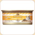 Merrick Grain Free Grammy's Pot Pie Cat (Canned)