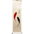 Ying/ Yang Koi Scroll (Lg)