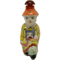 Yellow Little Emperor Snuff Bottle