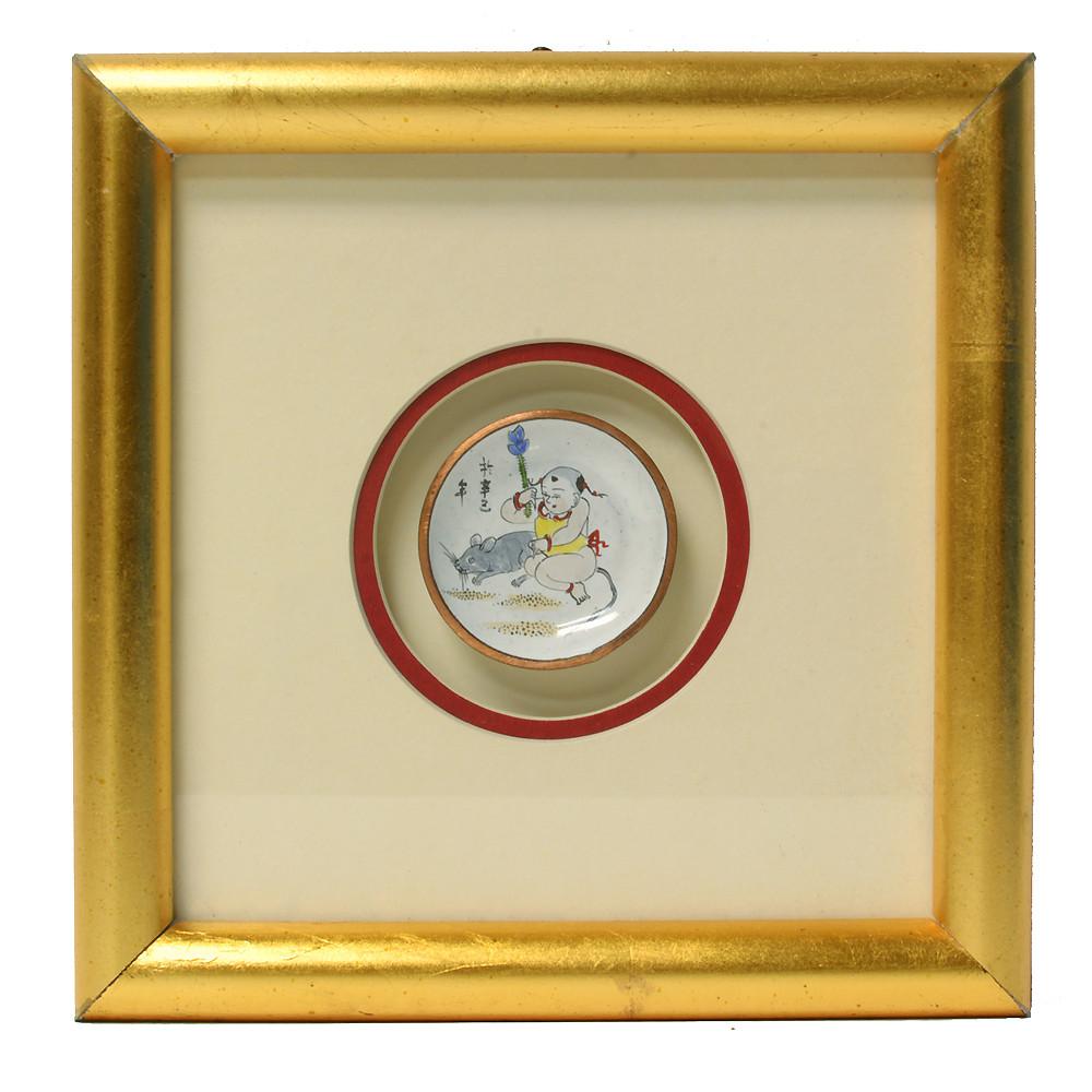 12 Zodiac Rat Single Snuff Plate Frame - T-Trove Asian Decor