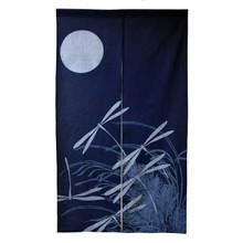 Dragonfly Blue Cotton Noren