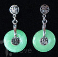 SIlver/Jade Circle Fortune Earring dark