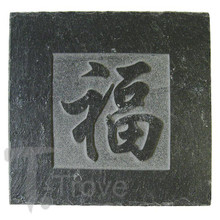 Slate Tile Coaster with Fortune Character