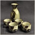 Green Bamboo Sake Set