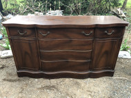 Antique Serpentine Front Mahogany Buffet