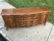 Cherry French Provincial Server