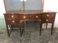 Antique Mahogany Inlaid Sideboard by White Fine Furniture