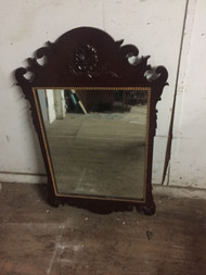 Antique mahogany mirror