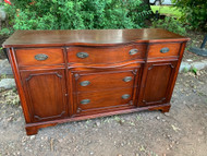 Curved top mahogany buffet