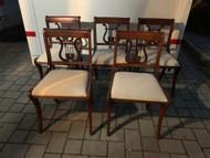 5 harp mahogany chairs