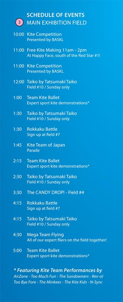 bkf-2015-schedule-blee-v-0.jpg