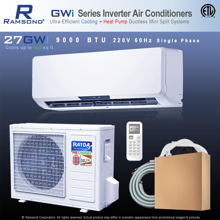 27GWi-completesystem.jpg
