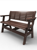 Sister Bay Newport 48″ Bench with Back and Arms (MNEW-BWB48A)