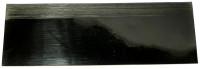 AquaProducts LARGE BLACK PVC FLAP; Part Number: AP9301 LARGE BLACK PVC FLAP AP9301