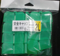 Protect yourself, your Popperstore and others from the very sharp Treble hooks.  This is the GREEN Size 2L and will fit 3/0, 4/0 and 5/0 Treble hooks.  12 Pieces per package. Made in Japan.
