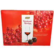 Boehme Brandy Pralines with Cherries Large