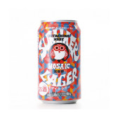 Hitachino Nest Mosaic Lager (24 x 350ml Cans) BB:2021/06