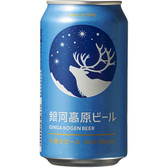 Ginga Kogen (24 x 350ml Cans) BBD: 2021/07